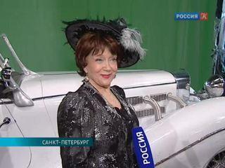 Звезда оперетты Зоя Виноградова отмечает юбилей