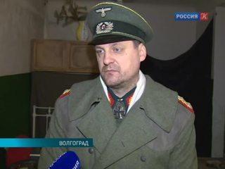 В Волгограде воссоздали пленение фельдмаршала Паулюса