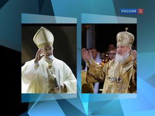 Патриарх Кирилл и Папа Римский подпишут совместную декларацию