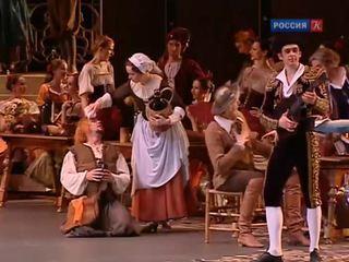 Балет-праздник