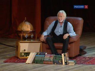 Пьер Ришар представил в Москве моноспектакль-воспоминание