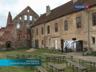 Жемчужина Калининградской области - Орденские замки - требует сохранения