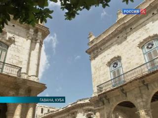 Историческую застройку Гаваны восстановят