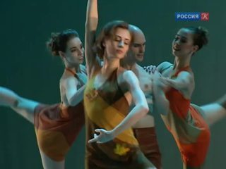 Молодёжная программа балета вышла на сцену Большого театра