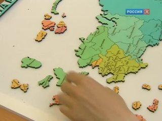На ВДНХ провели День молодежи Русского географического общества