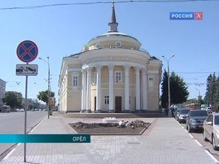 В Орле отложили установку памятника Ивану Грозному