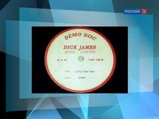 Диск с ранее утерянной демо-записью песни The Beatles продан за рекордную сумму