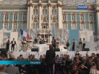 В Петербурге в пятый раз состоялся Международный фестиваль