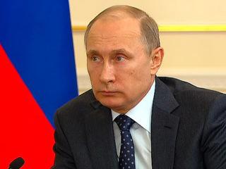 Более ста учёных обратились к президенту России с открытым письмом