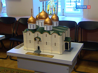 Тактильные копии исторических памятников появятся на территории Кремля