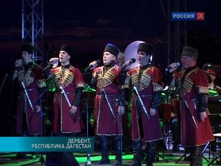 Центральный военный оркестр Минобороны России выступил в Дербенте