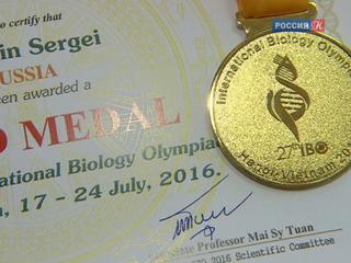 Российские школьники стали триумфаторами международных научных соревнований