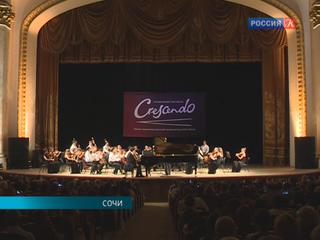 Фестиваль Дениса Мацуева Crescendo знакомит с молодыми талантами