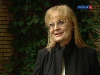 Актриса Наталия Белохвостикова отмечает юбилей