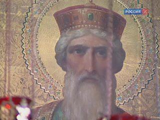 28 июля отмечается День Крещения Руси