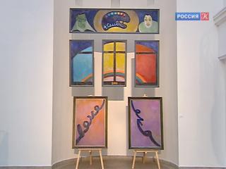 Выставка работ Татьяны Сельвинской открылась в