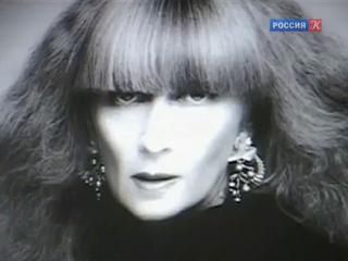 Скончалась французский модельер Соня Рикель