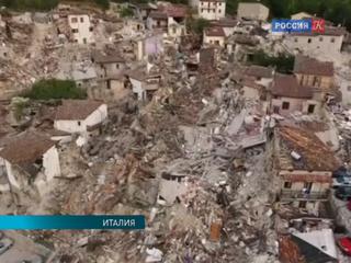 Музеи Италии соберут средства в помощь пострадавшим от землетрясения