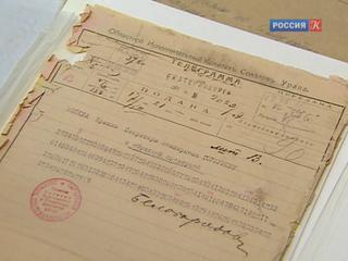 Все известные документы о гибели Николая II опубликованы в Сети
