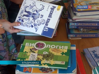 Источники знаний: какие учебники откроют в школах 1 сентября?