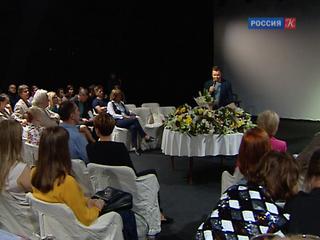 Столичный Театр Маяковского открывает 94-й сезон