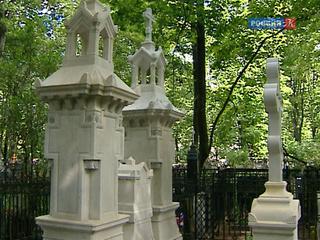 На Ваганьковском кладбище подведены итоги реставрации художественных надгробий