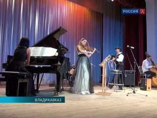 Лариса Гергиева вновь приглашает в гости на фестиваль во Владикавказ