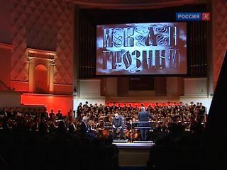 БСО под руководством Владимира Федосеева дал концерт в Зале имени Чайковского