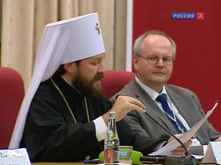 Актуальные вопросы библеистики обсуждают на симпозиуме в Москве
