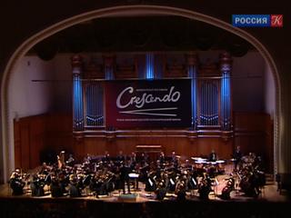 В БЗК состоялся гала-концерт фестиваля Crescendo