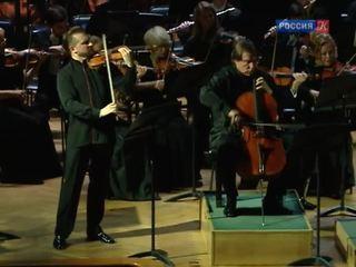 В Консерватории состоялся концерт Оркестра Московской филармонии