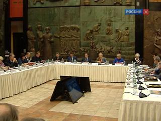 Развитие Российской академии художеств обсудили на заседании коллегии Минкульта