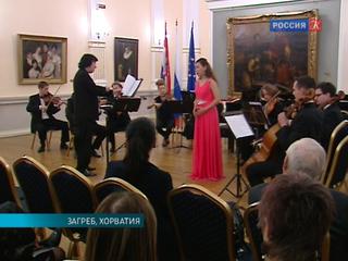 Международный музыкальный фестиваль Максима Федотова открылся в Загребе