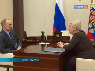 Президент России встретился с министром науки и образования Ольгой Васильевой