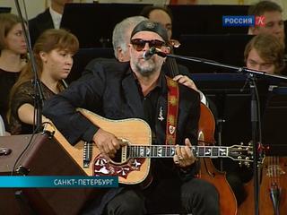 Борис Гребенщиков представил симфонический проект на сцене петербургской Капеллы