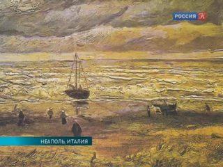 В Италии найдены два похищенных полотна Ван Гога