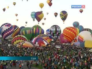 Один из самых зрелищных праздников воздушных шаров начался в США