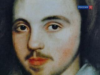 Учёные определили одного из соавторов Шекспира