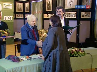 В МХТ им. Чехова вручили памятных