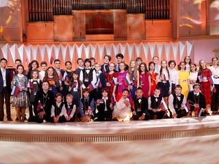Победители XVII Международного конкурса юных музыкантов