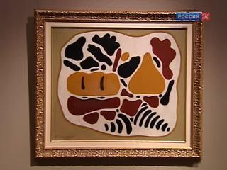 Выставка работ грузинских авангардистов проходит в Музее имени Пушкина