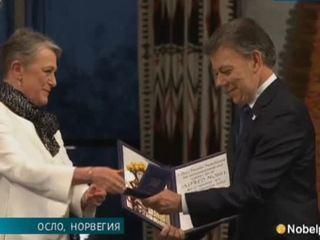 В Осло и Стокгольме сегодня вручают Нобелевские премии