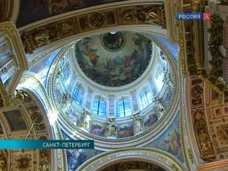 Процесс передачи Исаакиевского собора Русской православной церкви займет несколько лет