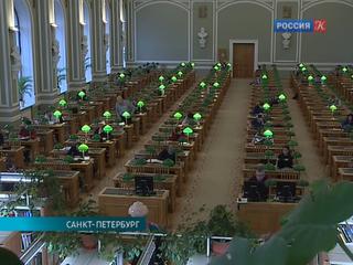 Российская национальная библиотека готова осваивать новое здание и новые формы работы