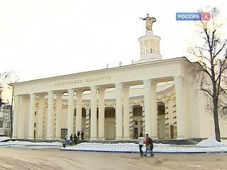 На ВДНХ отреставрируют восемь исторических зданий и арку Северного входа