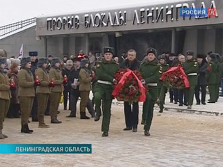 Состоялись памятные мероприятия, приуроченные к 74-й годовщине прорыва блокады Ленинграда
