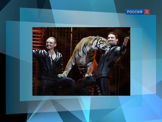 Российские артисты цирка завоевали золотую и серебряную награды на фестивале в Монте-Карло