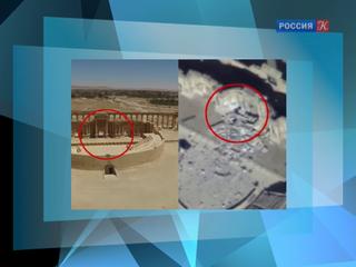Минобороны России опубликовало кадры новых разрушений архитектурных памятников в Пальмире