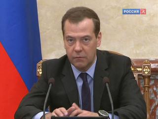 Правительство продолжит поддержку ведущих российских университетов