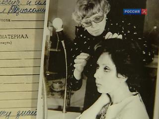 Российская государственная библиотека искусств отмечает 95-летие выставкой